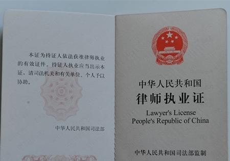 永顺县律师皮芳梅联系方式