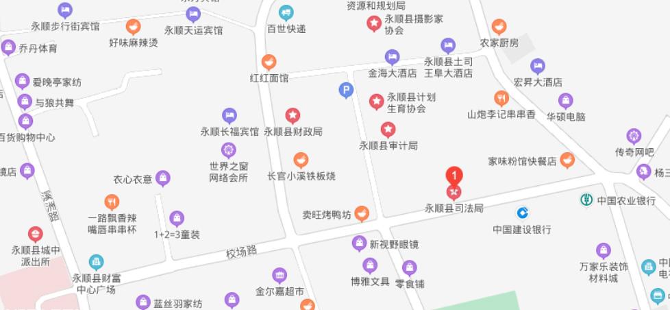 永顺县律师事务所地址地图