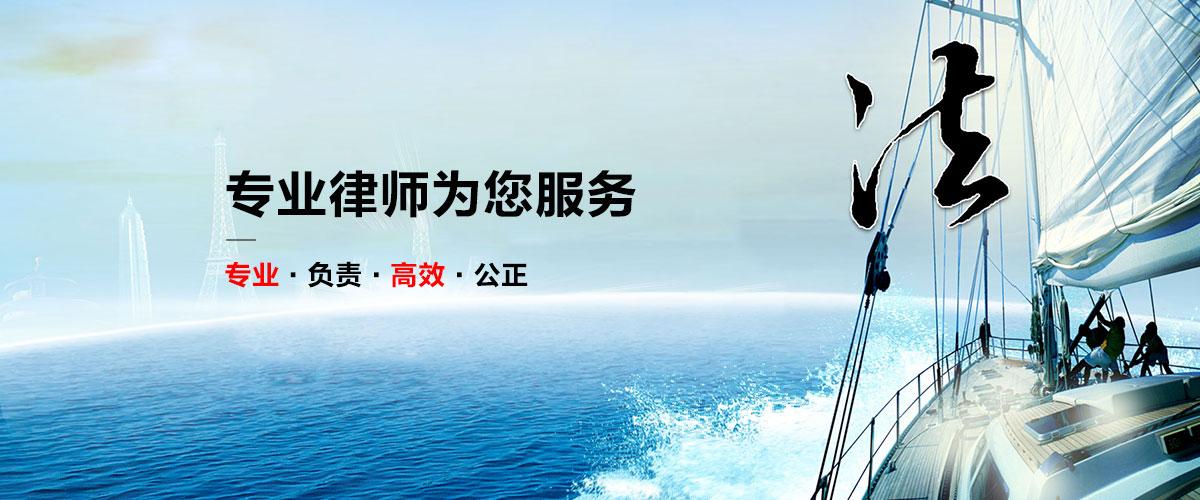 永顺县律师皮律师提供在线免费法律咨询服务