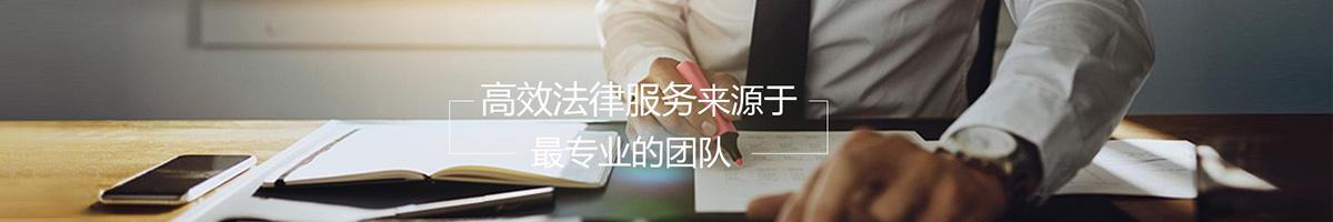 永顺县律师